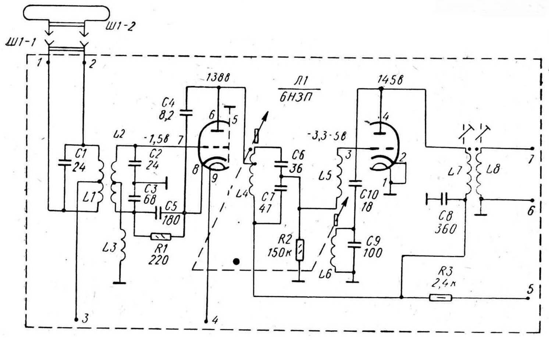 Регулируемый блок питания 012 В на транзисторах